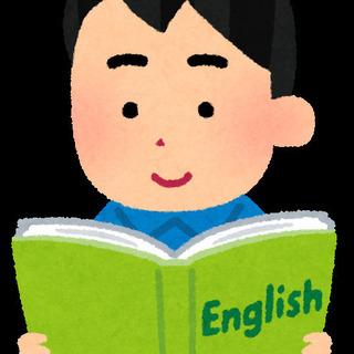 オンラインZoomまたはSkypeで英検・TOEIC・その他英語資格対策+英会話 - 松江市
