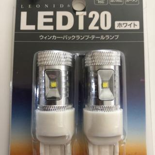 LEDバルブ!新品未使用!T20ホワイト