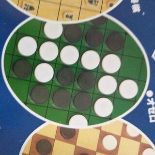 ファミリーゲーム − 東京都