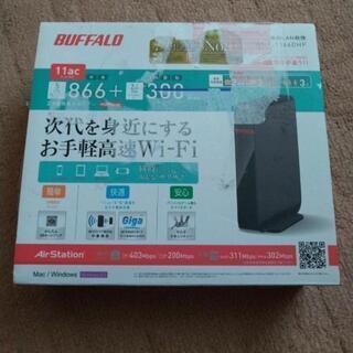 BUFFALO WHR-1166DHP 無線LAN親機