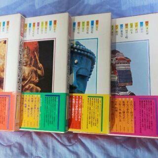 日本史の舞台 シリーズ 1~5巻