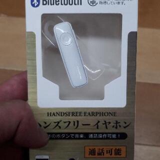 ★未開封  Bluetoothヘッドセット