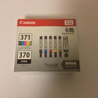【新品・未使用・未開封】キヤノン Canon 純正 6色マルチパ...