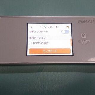 ③ Speed Wi-Fi NEXT W05 楽天UN-LIMI...