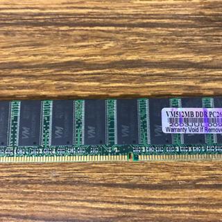 デスクトップメモリ2