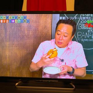 【最終値下げ】SHARPシャープ AQUOSアクオス 液晶テレビ...