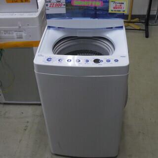 【リサイクルショップどりーむ荒田店】3171 ハイアール 洗濯機...