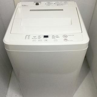 無印良品(ハイアール)★全自動電気洗濯機★AQW-MJ45★4....