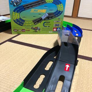 タミヤ ミニ四駆サーキット