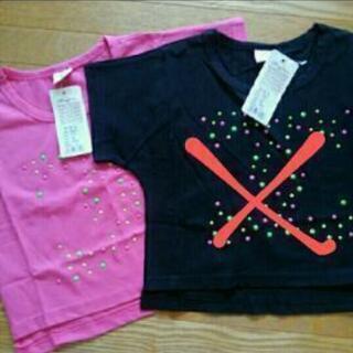 新品☆ ピンクのみ 110~120cm