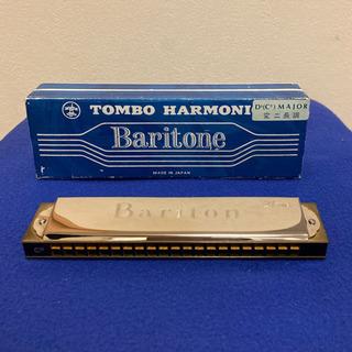 【ハーモニカ】トンボ バリトンC♯ハーモニカ