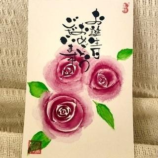 【名古屋鶴舞】味のある筆文字を書く‼︎己書をやろう