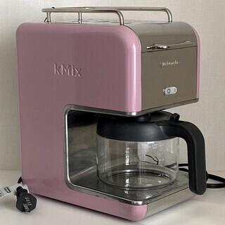 【価格再改定】DeLonghi kMixドリップコーヒーメーカー...