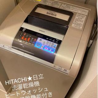 日立★洗濯乾燥機★ビートウォッシュ★HITACHI★ BW-D9MV