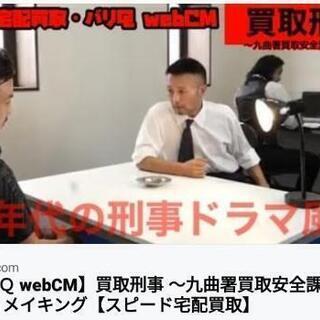 企業さんCM動画作成いたします。