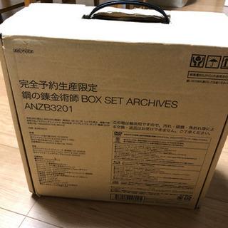 再値下げしました!!完全予約生産 鋼の錬金術師  DVDボックス