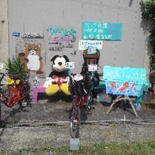 TANUKI Cycle  木更津の小さな自転車屋さん