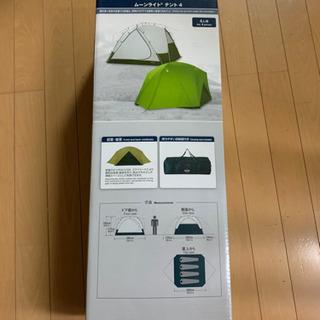 モンベル ムーンライトテント4 新型 新品未使用 スプリンググリーン