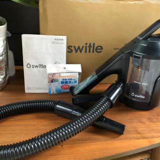 スイトル Switle  掃除機用水洗いクリーナーヘッド