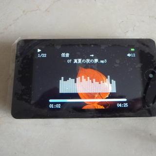 《商談中》デジタルオーディオプレーター