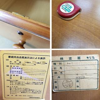【札幌市内配送可能】キリツ チェリーサイドキャビネット 収納家具 収納棚 衣類収納 タンス 47×46×116 - 売ります・あげます