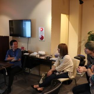 【参加無料!WEB初学者向けセミナー】開催のお知らせ