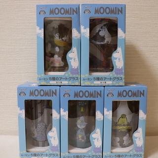 ムーミン/MOOMIN/5種のアートグラス/5個セット
