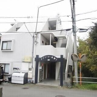 🌺入居総額3万円🌼JR横浜線 橋本駅 バス10分🌺相模原市緑区下...