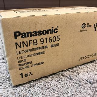 パナソニック NNFB91605 新品 未使用 未開封