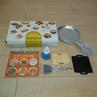ケーキ・メーキングセット モン シェール  パンケーキ ③