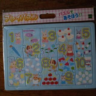 パズル4点 - おもちゃ