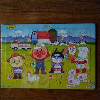 パズル4点 − 栃木県