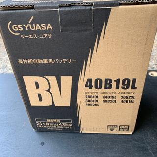 ☆新品車用バッテリー12V☆
