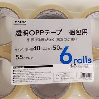お取引中【ほぼ新品】透明OPPテープ 48mm×50m 12個