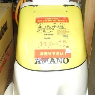 アマノ 床洗浄機 DE-500 中古品