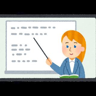 オンラインZoomまたはSkypeで英検・TOEIC・その他英語資格対策+英会話 - 英語
