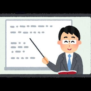 オンラインZoomまたはSkypeで英検・TOEIC・その他英語資格対策+英会話 − 島根県