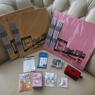 いくつ選んでも200円の日用雑貨品(10品まで)