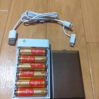 緊急時すぐに使える乾電池式充電器! 高出力1.5A