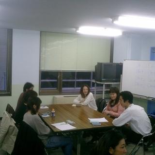 名古屋で英会話の勉強会♪ 週末土日にいかがですか? たったの500円!