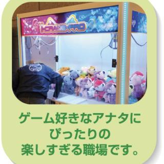 【週3日〜OK!】事務パートスタッフ募集!仙台市太白区