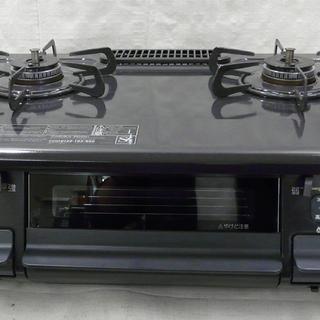 20I0005 札幌 パロマ LPガス用 ガステーブル PA-N...