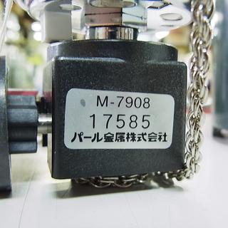 キャプテンスタッグ CAPTAIN STAG ガスランタン M-7908 コンパクト 照明 アウトドア パール金属 - 札幌市