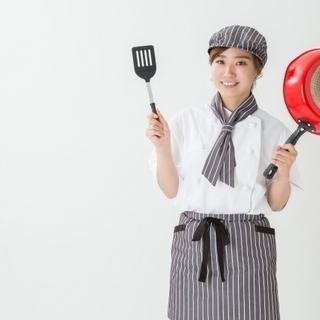 介護施設内での調理staff/簡単な作業♪/日払いOK!/即日勤...