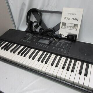 JKN1421/電子キーボード/LCDディスプレイ/54鍵盤/ワ...