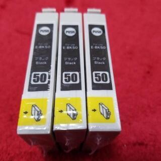 エプソン リサイクルインク E-BK50   ※未使用品※