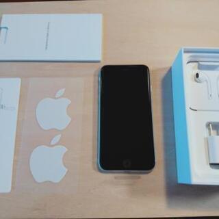 【新品】iphoneSE 第2世代 白