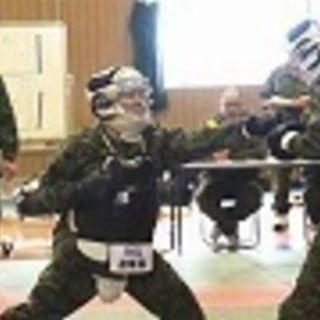 日本拳法=自衛隊 近接戦闘技 月謝無用!