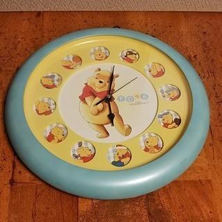 ぷーさんの時計 アナログ 掛け時計 柱時計 くまのプーさん 手渡し可能
