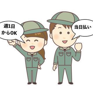 ☆不用品・リサイクル品の回収スタッフ募集☆未経験者・週1からOK...